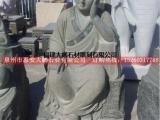 福建惠安寺庙十八罗汉像|石雕十八罗汉雕塑|石雕罗汉佛像价格