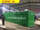 80吨/天一体化蜜饯加工污水处理设备WH构造