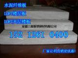 漯河提高施工效率的水泥纤维板板建筑装饰板!