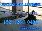 浙江温州楼层板高强水泥纤维板厂家不来虚的!