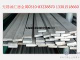 不锈钢扁钢供应商