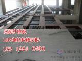 娄底loft加厚水泥纤维板用于建筑物的室内装饰和外墙装饰!