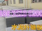 杭州钢结构夹层板复式25mm加厚水泥纤维板厂家提供加工