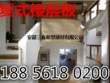 江西南昌LOFT复式阁楼板高强水泥压力板承重可以