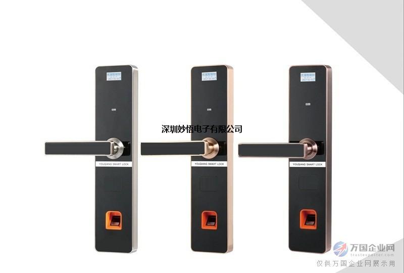 智能指纹锁YQ-1