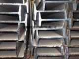 不锈钢型材加工商