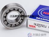 江苏NSK圆柱滚子轴承全球化的供货网络