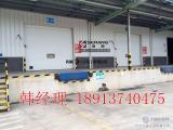 电动液压装卸货平台,液压升降平台