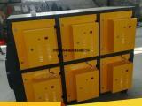 壹哲环保专业生产 低温等离子废气处理设备油烟净化器