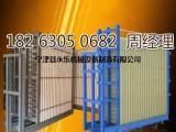 永乐直销水泥聚苯颗粒保温板轻质内隔墙板设备大型厂家
