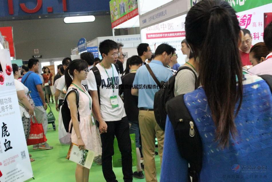 2018广州大健康展保健品展览会