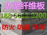南京LOFT高强水泥纤维板加厚钢结构隔层板科学管理车间