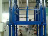 导轨链条式升降货梯 液压升降平台厂家专业设计定制