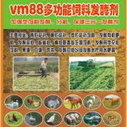 洮南市二龙乡新亿农养猪专业合作社的形象照片