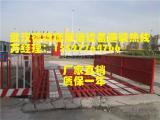 武汉建筑工地洗轮机,工地车辆专用自动洗轮机