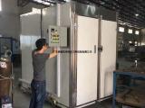 耐用省电型箱式烘干炉 工业自动恒温电烤箱 生产厂家