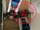 智能PSL、PSQ202调节阀电动执行器