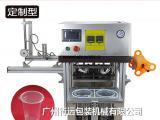 广州梯牌 一次性纸杯封口机杯子封口机塑料杯封膜机厂家直销