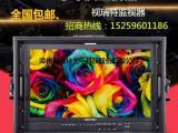 视瑞特P215-9HSD-CO 21.5寸摄影摄像导演监视器