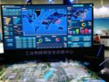2018上海国际工业通讯产品及创新应用展览会