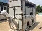 省电耐用型箱式干燥机 工业热风循环烤箱