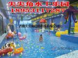 把脉儿童室内水上乐园发展,主要可以分为三个重要阶段
