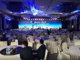 上海企业年会活动策划 舞台灯光设备租赁公司