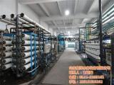 超纯水设备,纯水设备,启泽水务(多图)