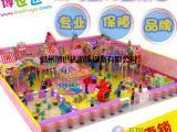 淘气堡儿童乐园设备 儿童游乐场设施 拓展闯关乐园