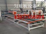 匀质板设备|改性防火保温板设备|改性EPS颗粒板生产线