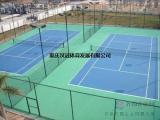 重庆丙烯酸网球场施工维修网球场预定场地价格性价比高