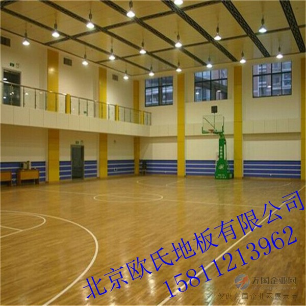 镇江篮球场实木地板 篮球架空木龙骨 体育场馆木地板