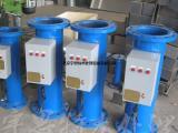 射频高频电子水处理器厂家