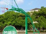 广西南宁篮球架室外标准小箱移动式篮球架南宁飞跃体育