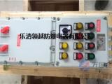 排风机防爆控制箱