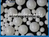 供应研磨用低耗环保氧化锆珠 氧化锆陶瓷球