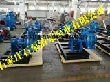 石家庄水泵厂,石家庄水泵厂资料,石泵渣浆泵业