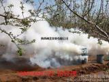防霜冻烟雾发生器