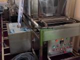 网带式不锈钢锁面板除油喷淋清洗机 五金锁具清洗机厂家