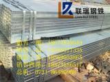 湖南冷镀锌方管价格|薄壁镀锌方管批发厂家