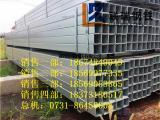 湖南热镀锌方管价格/无缝镀锌方管现货批发