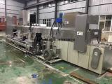 专业非标制造铝合金压铸件除油除屑自动化清洗烘干线