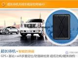 车贷追车专用超长待机GPS定位器A5