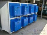 等离子废气处理设备 低温等离子除臭设备 工业废气净化器