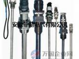 菲勒-插座式热电阻- WZP-260