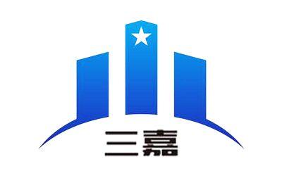 安徽三嘉新型建材有限公司
