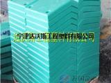 护舷板就选达沃斯 专业高分子聚乙烯护舷贴面板厂家