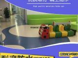鲁川源塑胶地板耐磨防水幼儿园医院卡通地板室内多色