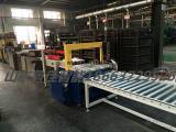 供应封箱打包流水线设备
