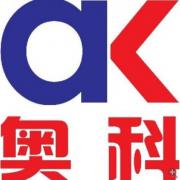 江苏省奥科仪表有限责任公司的形象照片